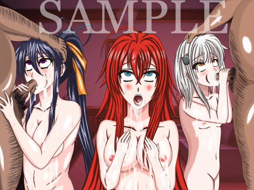 fanfiction pregnant highschool dxd akeno League of charms by twistedgrim